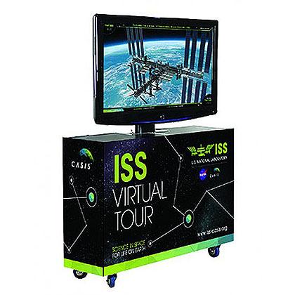 iss virtual tour e1509130191418 1